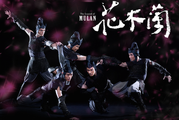 The Legend of Mulan <br> Hong Kong Dance Company